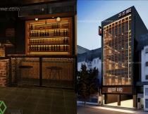 Thiết kế nhà hàng phong cách Nhật Bản (2)